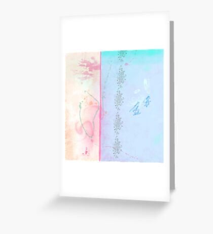 Blue winter dreaming Greeting Card