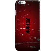 未来日記 iPhone Case/Skin