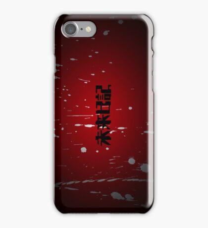 未来日記 iPhone Case/Skin