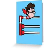 8Bit Nacho Libre Greeting Card