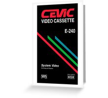 Cevic retro videocassette! Greeting Card
