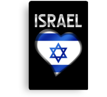 Israel - Israeli Flag Heart & Text - Metallic Canvas Print