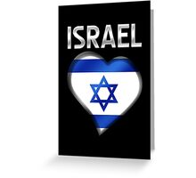 Israel - Israeli Flag Heart & Text - Metallic Greeting Card