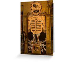 Shadow Boxer Greeting Card