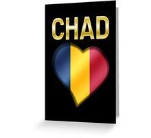 Chad - Chadian Flag Heart & Text - Metallic Greeting Card