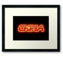 China - Chinese Flag Logo - Glowing Framed Print