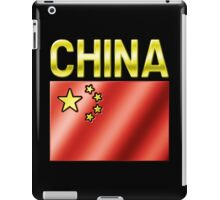 China - Chinese Flag & Text - Metallic iPad Case/Skin