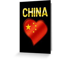 China - Chinese Flag Heart & Text - Metallic Greeting Card