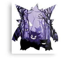 POISONED FOREST Metal Print