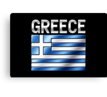Greece - Greek Flag & Text - Metallic Canvas Print