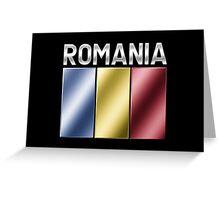 Romania - Romanian Flag & Text - Metallic Greeting Card