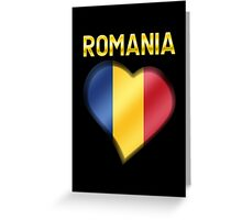 Romania - Romanian Flag Heart & Text - Metallic Greeting Card