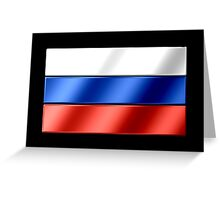Russian Flag - Russia - Metallic Greeting Card