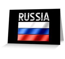 Russia - Russian Flag & Text - Metallic Greeting Card