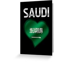 Saudi - Saudi Arabian Flag Heart & Text - Metallic Greeting Card