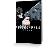 Anime: Psycho Pass - Kougami Greeting Card