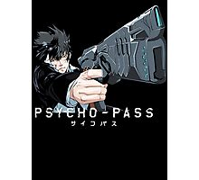Anime: Psycho Pass - Kougami Photographic Print