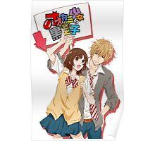 Anime: Ookami Shojo To Kuro Ouj Poster