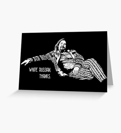 The Big Lebowski - quote Greeting Card