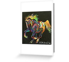 Starburst Pony (for Skyhorse) Greeting Card