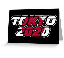 Tokyo 2020 Logo - Japanese Flag Greeting Card