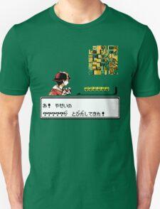 P̢͜͢͢͞Ò̶͠Ķ̴E͘͘̕͟M̵̵̴̛Ó̷̵͝N҉̶̕͝ T-Shirt