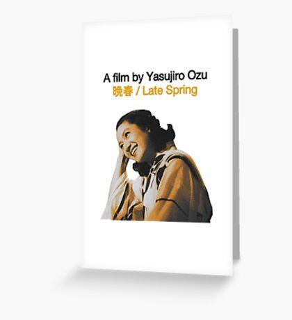 LATE SPRING // YASUJIRO OZU (1949) Greeting Card