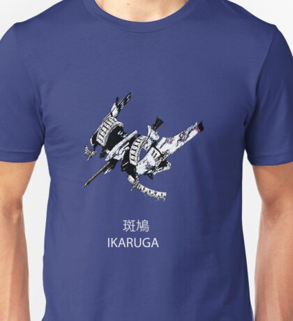 Ikaruga  Unisex T-Shirt
