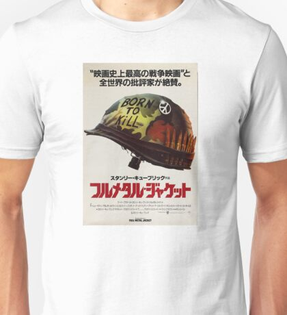 Japanese Full Metal Jacket Unisex T-Shirt