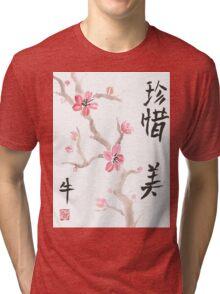 """Quiet Beauty"" Tri-blend T-Shirt"