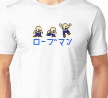 Stand! Run! Jump! Unisex T-Shirt