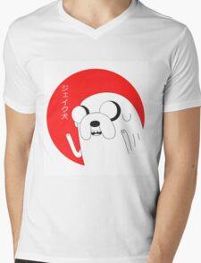 Jake the DogZilla Mens V-Neck T-Shirt