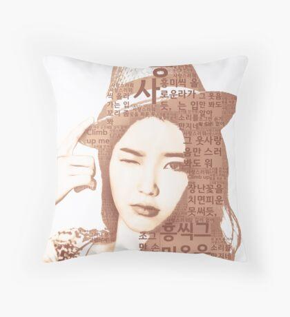 IU(아이유),Kpop star, typography,lyrics art Throw Pillow