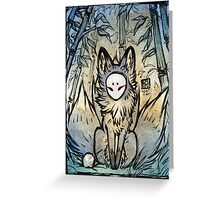 Three Tails - Kitsune Fox Yokai  Greeting Card