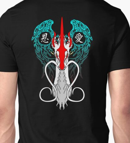 Keigstu Wings of Peace Unisex T-Shirt