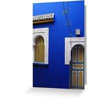 Morroccan Doors Greeting Card