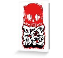 Skull Paint (Red) Greeting Card