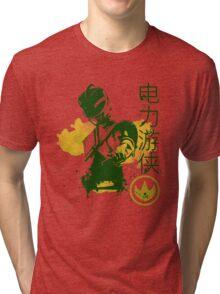 G ranger Tri-blend T-Shirt
