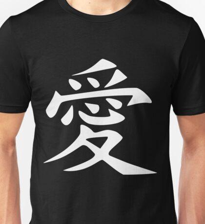 Kanji love - inverted Unisex T-Shirt
