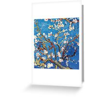 Branches of an Almond Tree in Blossom Greeting Card