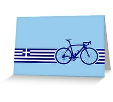 Bike Stripes Greece Greeting Card