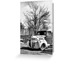 The end of the road Greeting Card