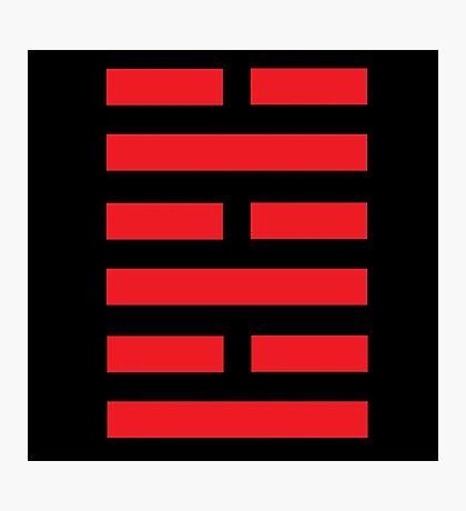 Arashikage Ninja Clan Tattoo Photographic Print