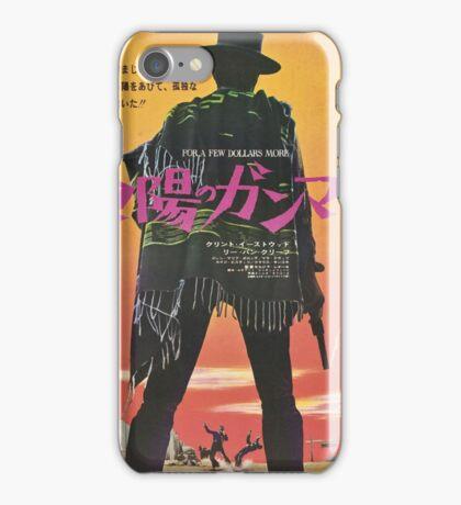Japanese Dirty Harry print iPhone Case/Skin