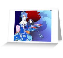 Kabuki Master Aqua Print Greeting Card