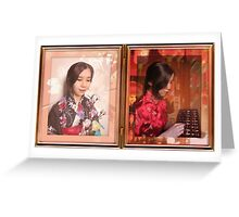 Of Japanese and Chinese Descent Greeting Card