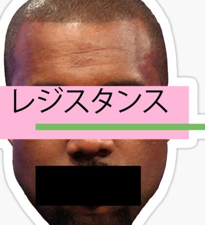 Resistance94 Sticker