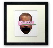 Resistance94 Framed Print