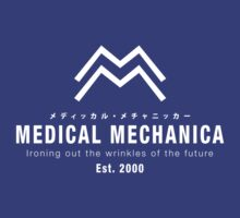 Medical Mechanica (Canti Version) by Bryant Almonte Designs