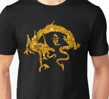 Gold Chinese Dragon Unisex T-Shirt